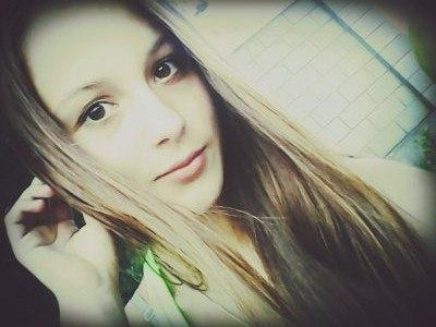 Кристина Рымар