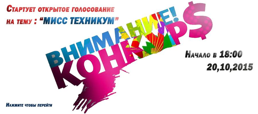 skidki-Syktyvkar-1379655601