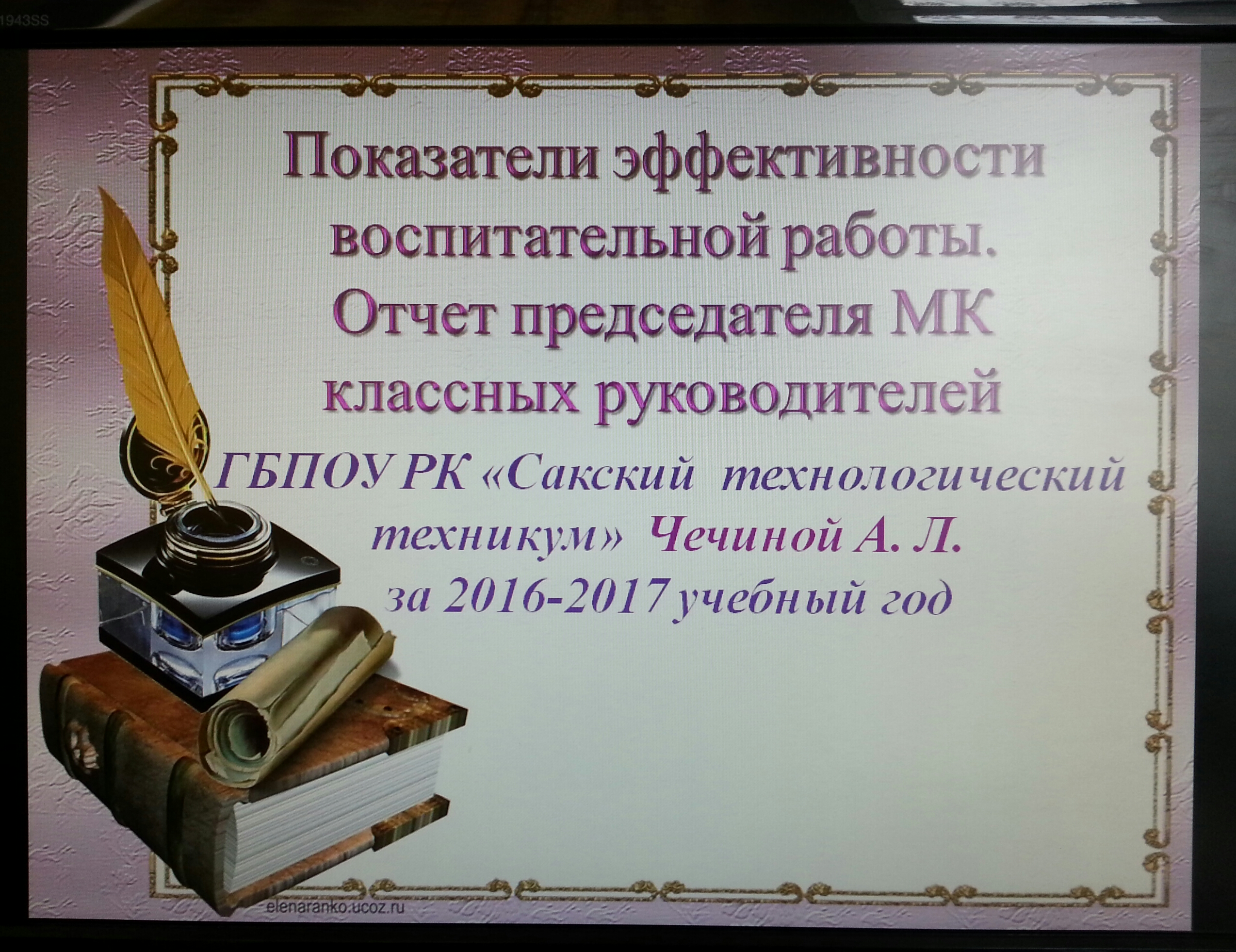 20170622_082659-1
